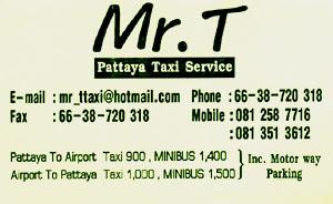 Помогите! такси за визой в Камбоджу