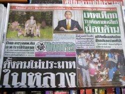 pattaya news with the Thai Rath