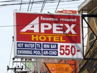 pattaya guesthouses apex hotel