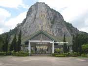 Гора Большого Будды