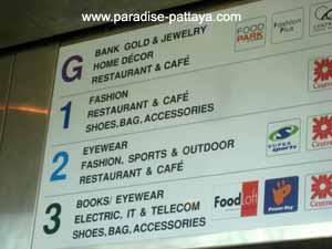 central festival pattaya directory