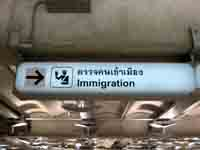 thailand visa requirements gets checked at immigration