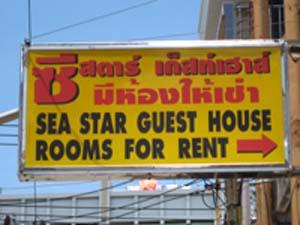 pattaya guesthouses seastar