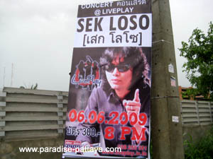 loso in Pattaya