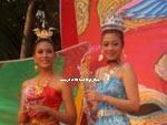 Thai movie stars