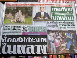 pattaya news with the Thai Rath