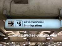 В аэропорте Бангкока