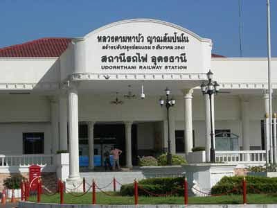 udon thani thailand railway station