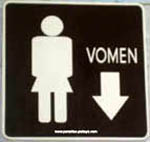 Pattaya Walking Street toilet sign