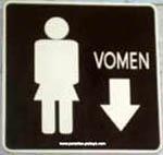 Туалет в Паттайе