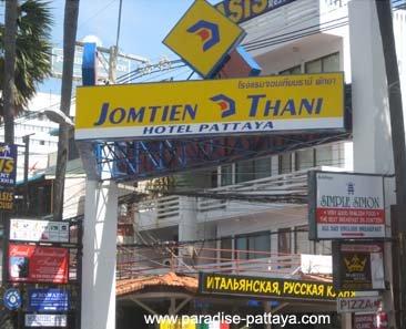 Pattaya Jomtien Soi 5