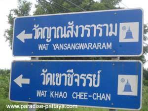 Wat Khao Chee Chan Pattaya